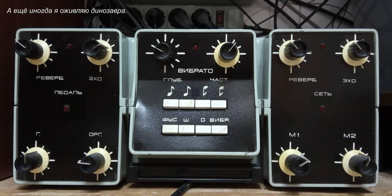 """Микрофонный 2х канальный пред усилитель с RMS компресором """"Long Stereo Chenel"""""""